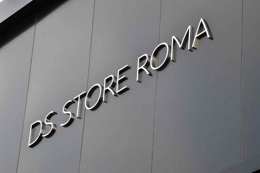 ds-store-roma-2