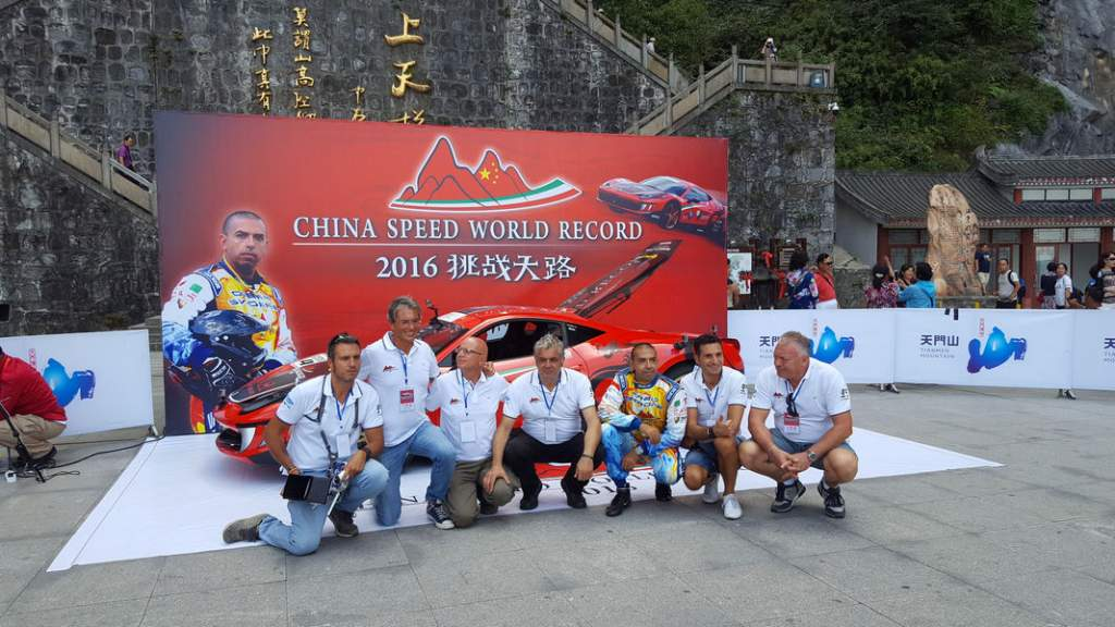 fabio-barone-ferrari-world-record-cina