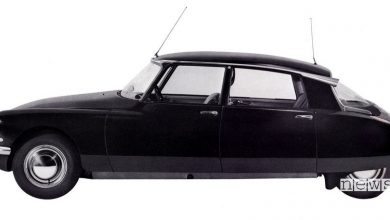 Citroen DS Prestige 1963
