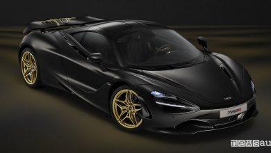 McLaren 720S in oro Salone di Dubai