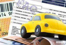 Bollo auto non pagato, cancellazione e e pace fiscale, come funziona