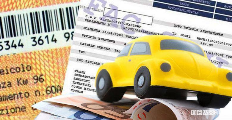 bollo auto 2020 pagamento pagopa