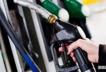 Photo of Carburanti più utilizzati, giù il gasolio sale la benzina