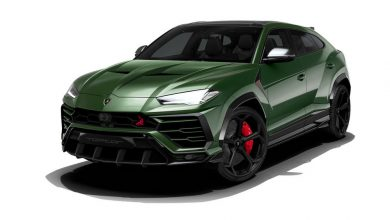 Photo of Lamborghini Urus Tuning Top Car