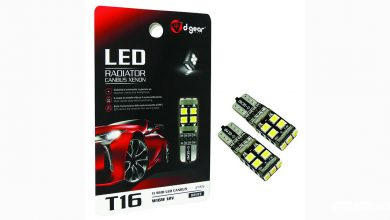 Photo of Luci a led per auto lampadine D-Gear