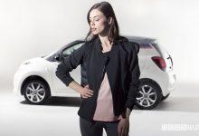 Auto per le donne: nuova Citroen C1 Elle