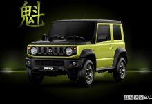 Suzuki Jimny 2019 Sakigake