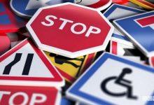 Codice della Strada 2018 segnali stradali