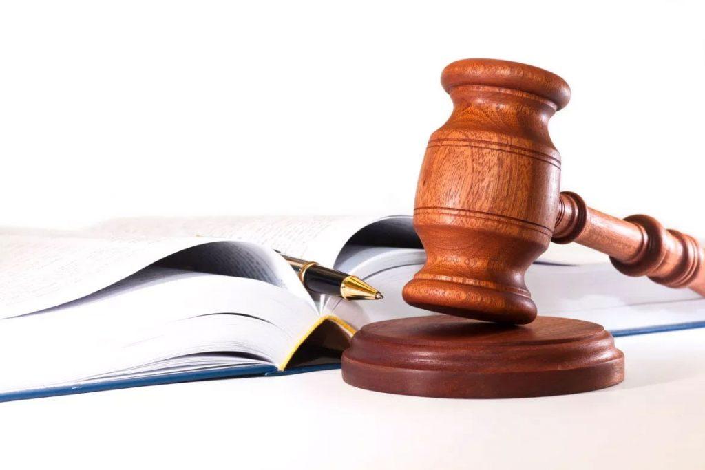 Sanzioni di legge accessorie