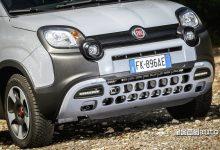 Vendite auto novembre 2018 Fiat Panda Cross