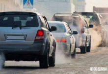 Photo of Deroghe al blocco del traffico, come funziona la scatola nera Move-In in Lombardia