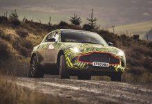Aston Martin DBX test eart