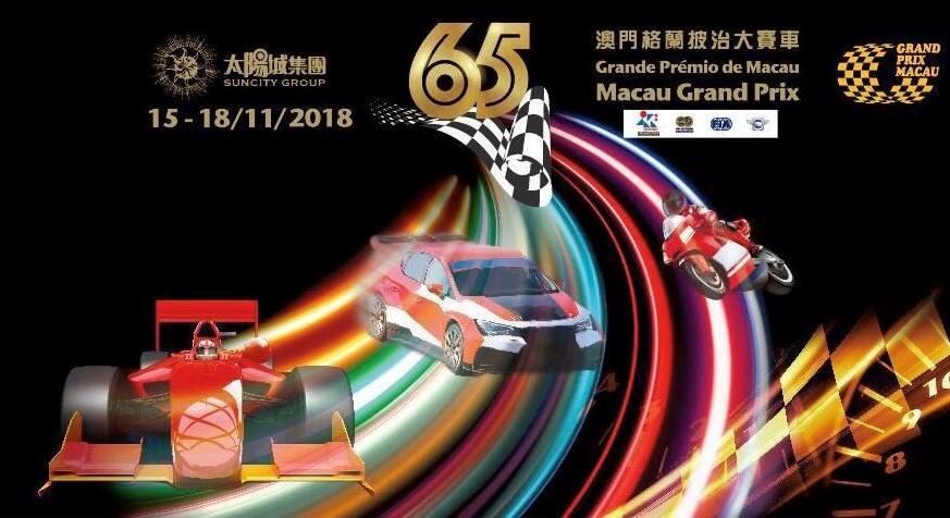 MacauGP_65_2018 locandina