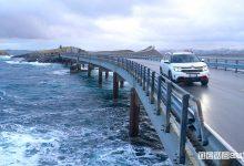 Citroen C5 Aircross 71° N Limited Edition Atlantic Road