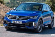 Photo of Volkswagen T-Roc R, caratteristiche, com'è il crossover sportivo