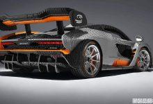 Photo of Auto giocattolo LEGO 1:1, McLaren Senna supercar dimensioni reali!