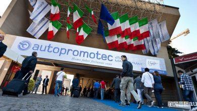 Photo of Autopromotec 2019, l'area dedicata al motorsport