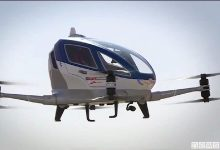Photo of Drone taxi, un taxi al volo da Torino…
