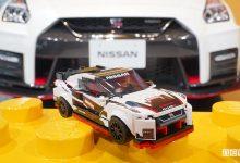 Photo of Auto giocattolo Lego, Nissan GT-R NISMO per i più piccoli
