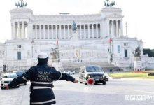 Photo of Blocco auto Roma febbraio marzo 2020, date orari domenica ecologica