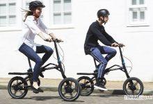 Photo of Antifurto per biciclette elettriche, come funziona e quanto costa