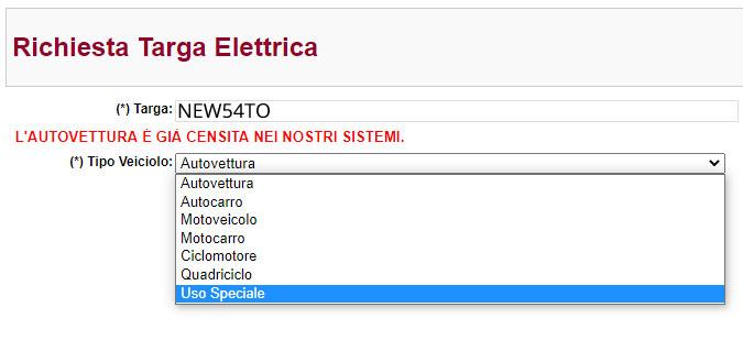 Check verifica positiva registrazione targa auto elettrica ZTL Roma