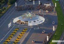 Photo of Auto volanti, nasce il primo Urban Air Port per aerotaxi e droni