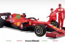 Photo of Ferrari SF21, com'è la nuova F1 2021, caratteristiche