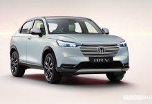 Photo of Nuovo Honda HR-V, SUV ibrido e:HEV, caratteristiche